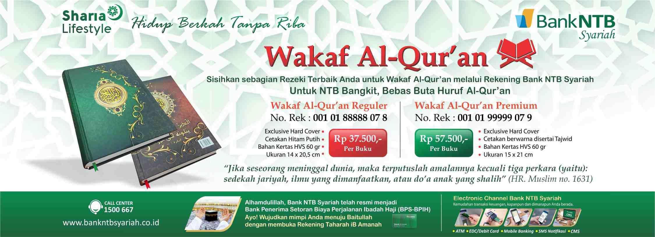 Wakaf Al-Qur'an